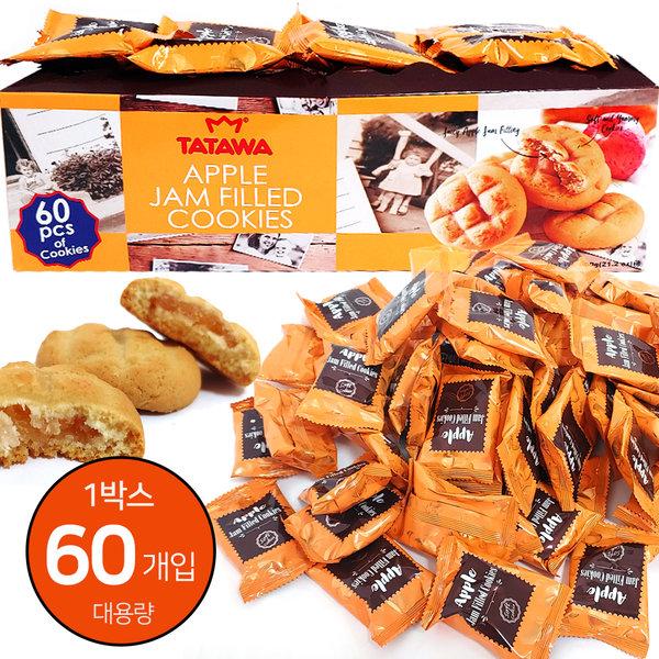 타타와 1BOX 사과향 애플잼 케잌 쿠키(60개입), 600g