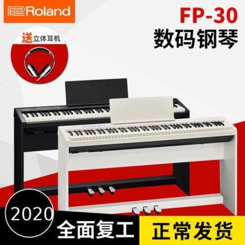 디지털 피아노 전자키보드 신디사이저 휴대용 롤랜드 피아노 fp30, 01 FP30 엘레강스화이트(무금틀)