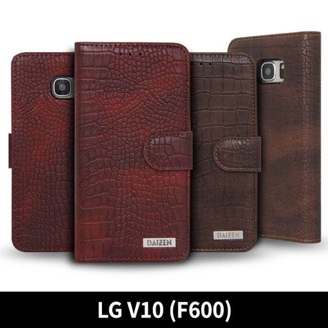 LG V10 F600 빌포드다이어리 핸드폰케이스