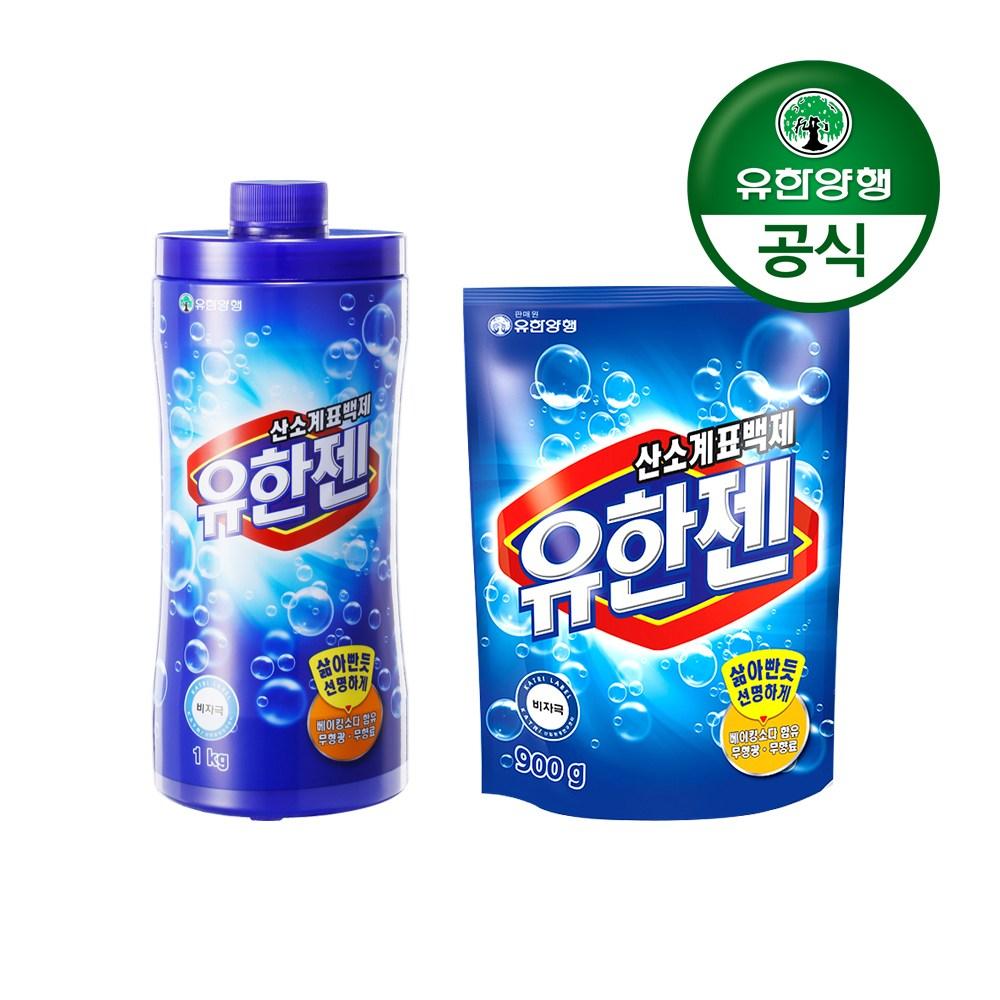 유한양행 [본사직영] 유한젠 비자극 산소계표백제(분말형) 용기 1kg+리필 900g, 1개