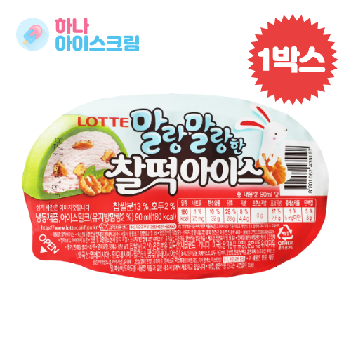 (하나유통)롯데제과 찰떡아이스 24개 1박스 아이스크림, 1box, 90ml