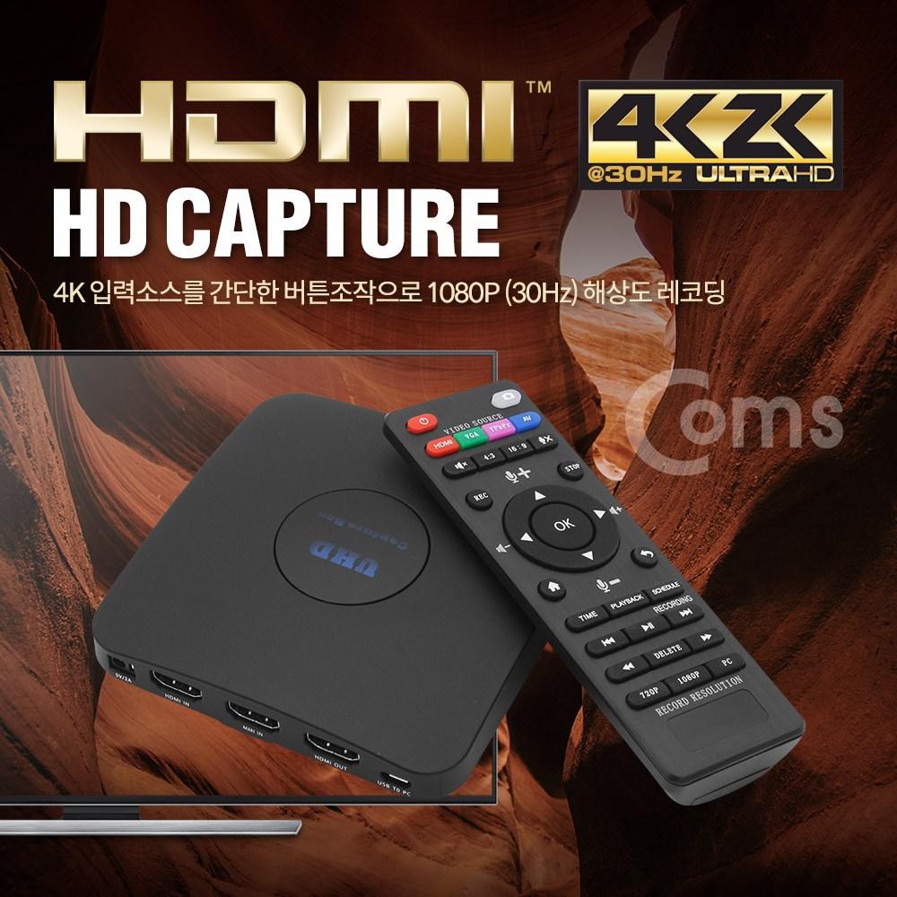Coms HDMI캡쳐 동영상 유튜브캡쳐보드 UHP 4K2K 편집기 녹화기, SCV173