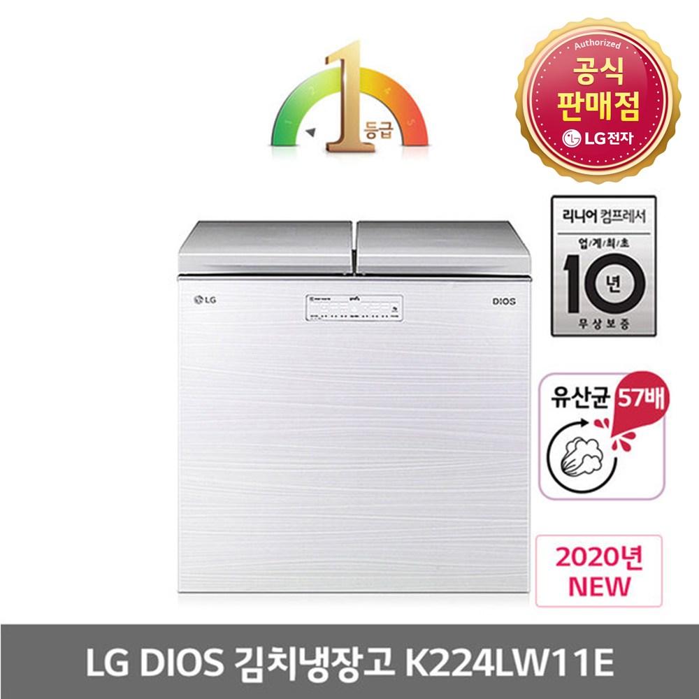 LG DIOS 1등급 김치냉장고 K224LW11E(뚜껑형) 2020년형 신제품, K224LW11E(LG물류직배송설치)