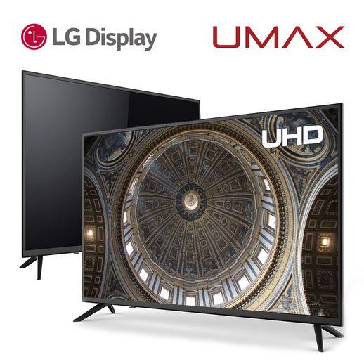 유맥스 UHD43L 43인치 UHDTV 무결점 LG패널 2년무상보증 / HDR/4K USB 지원, 03.UHD43L (43형) 스탠드형 택배발송 + HDMI 케이블 1.5