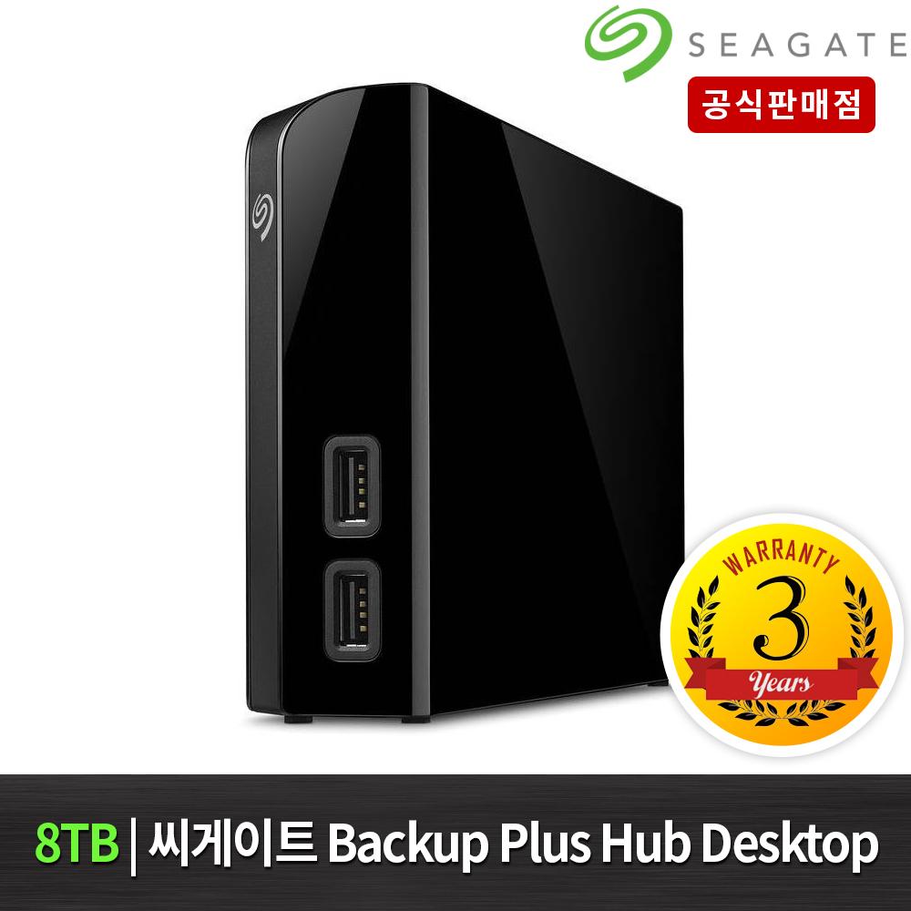 씨게이트 백업 플러스 데스크탑 허브3.5인치, 블랙, 8TB