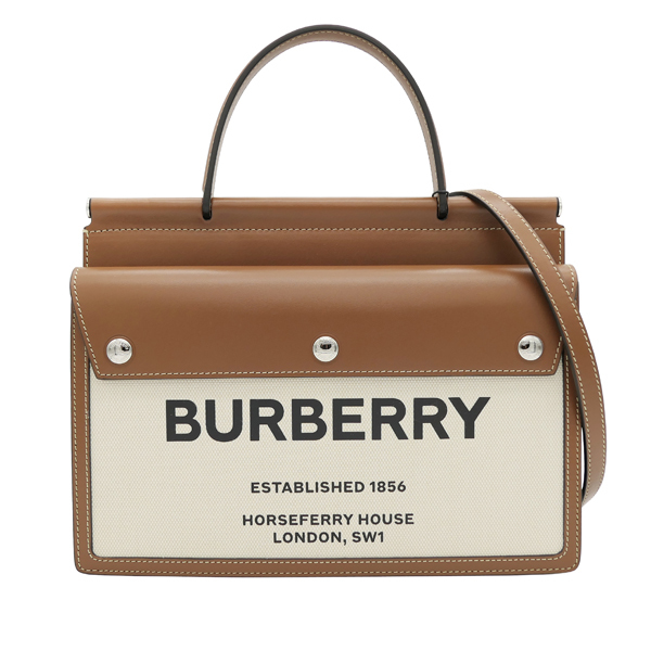 [Burberry]Small Horseferry Print Title Bag with Pocket 8014637 SM TITLE