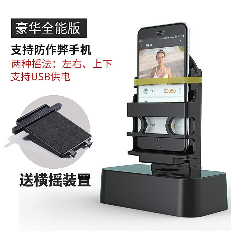 USB모니터받침대 타이머 자동 전용, T05-만능 블랙(부분 커닝 방지 핸드폰용)