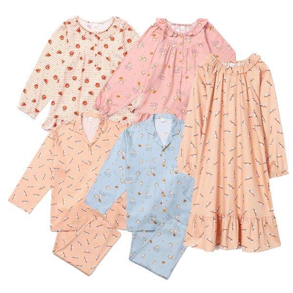 [갤러리아] 오르시떼(아동)[오르시떼]편안한 성인잠옷 5종 택1
