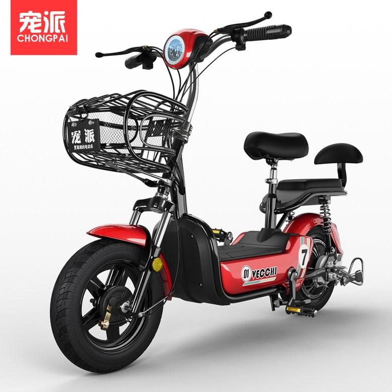 전기자전거 Chongpai 2인용 전동자전거 12Ah 48v 전동스쿠터, 레드 주행거리50km 12A  납산 배터리