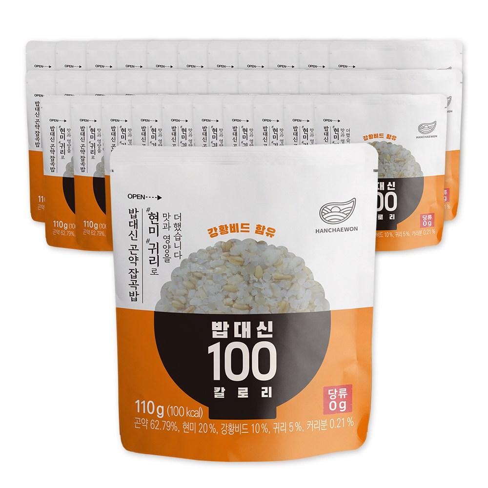 한채원 밥대신 100 칼로리 귀리 현미 강황 곤약밥, 110g, 30개