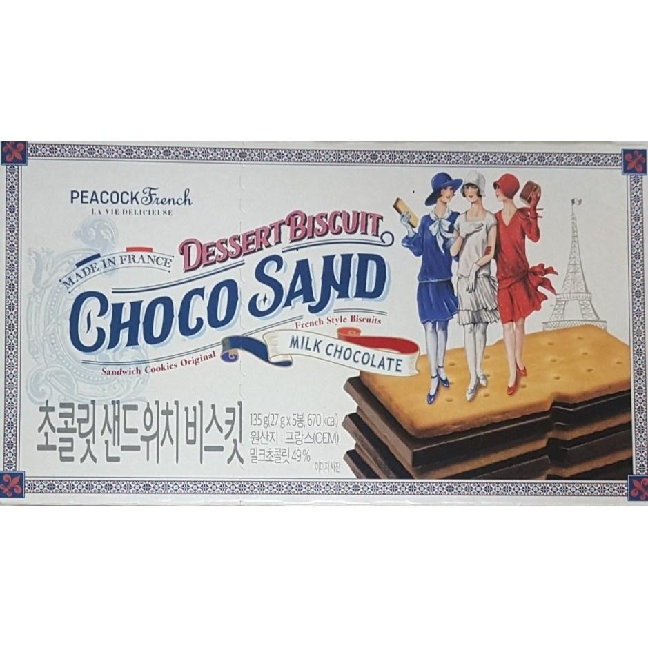 피코크 초콜릿 샌드위치 비스킷 135g x1개