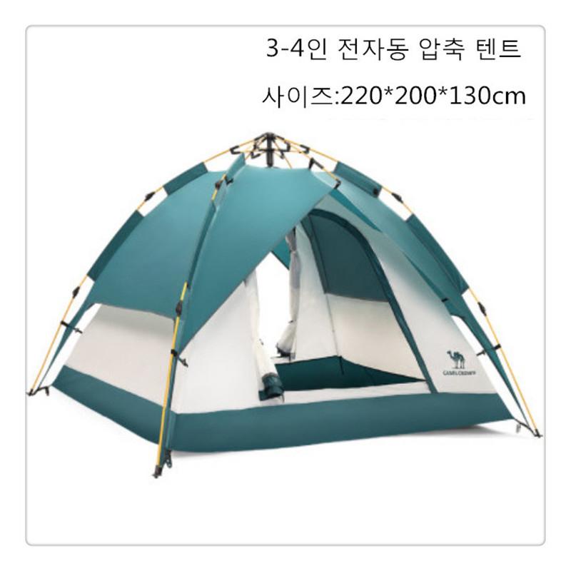 야외용품 캠핑텐트에 전자동식 방비 캠핑 장비 두툼LH0306, 7