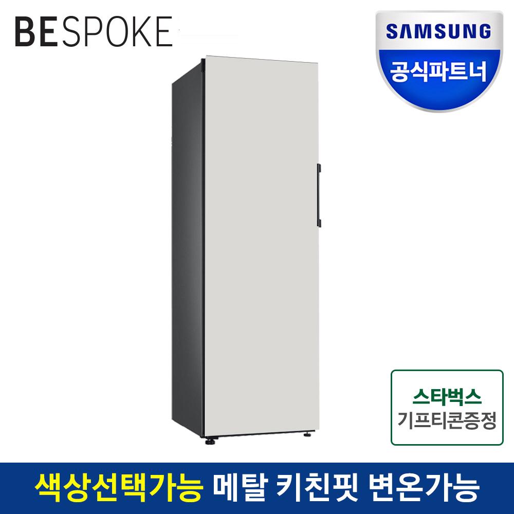 삼성전자 공식인증점 비스포크 김치냉장고 키친핏 RQ32T7602AP 메탈 오더메이드 스탠드형