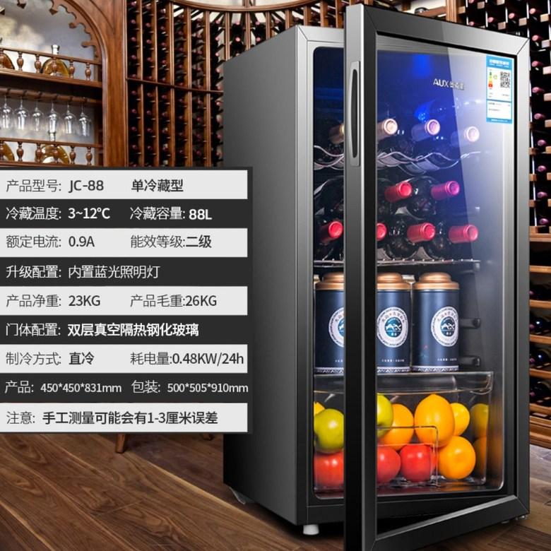 미니 음료 냉장고 가정용 술냉장고 원룸 소형 술장고, JC-88 블랙 싱글 냉장 + 블루 라이트