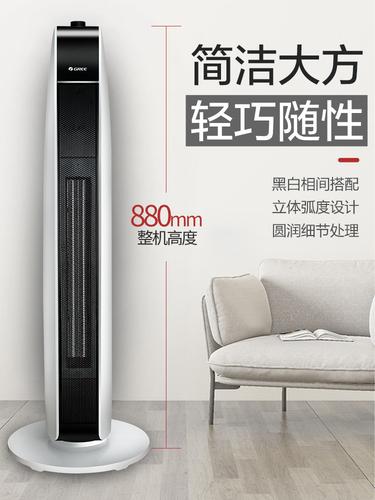 공구가방 초 히터 가정용 히터 수직 욕실 뜨거운 공기 스토브 전기 히터 작은 섹션-21295, 단일옵션, 단일옵션