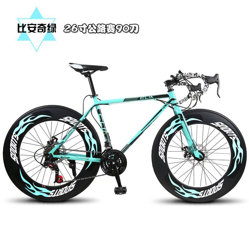 로드자전거 가변 속도 데드 플라이 자전거 남녀 학생 자전거 2127 속보 바람 벤드, NONE, 4. 색상 분류: 26 인치로드 레이스 90 달러 21 단 비 안치 그린