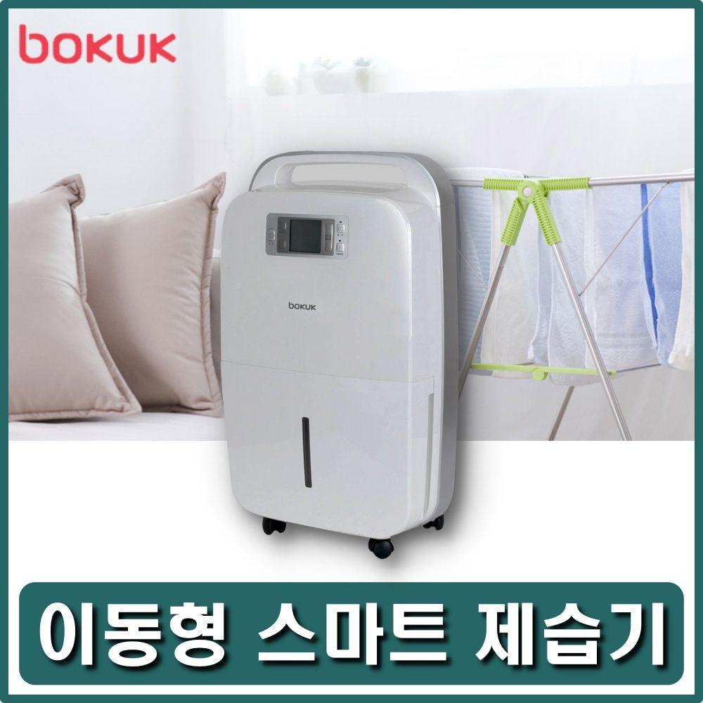 습기제거 집안제습기 습도조절 장마철제습기 15L제습, 본상품선택