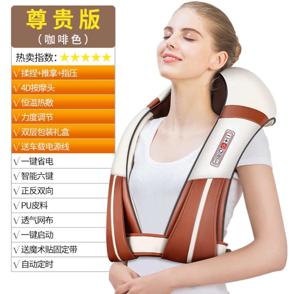 진동 어깨 및 목 경추 마사지 기계, 브라운 [6 키 프리미엄 모델 업그레이드]