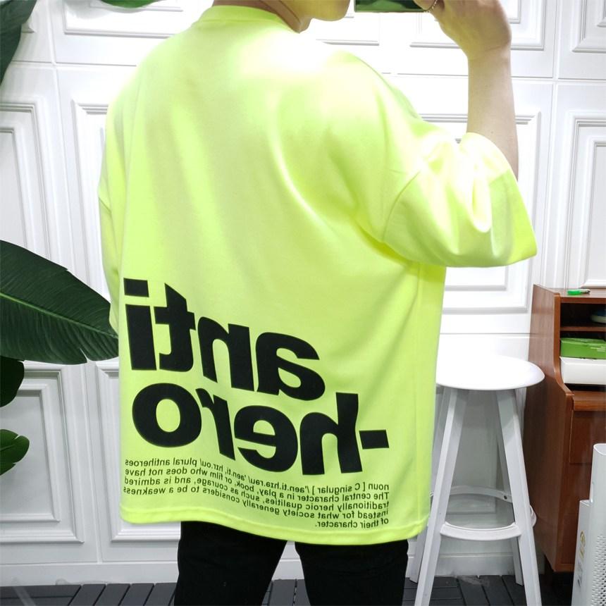 프롬엘 남성용 오버핏 레터링 프린팅 7부 티셔츠