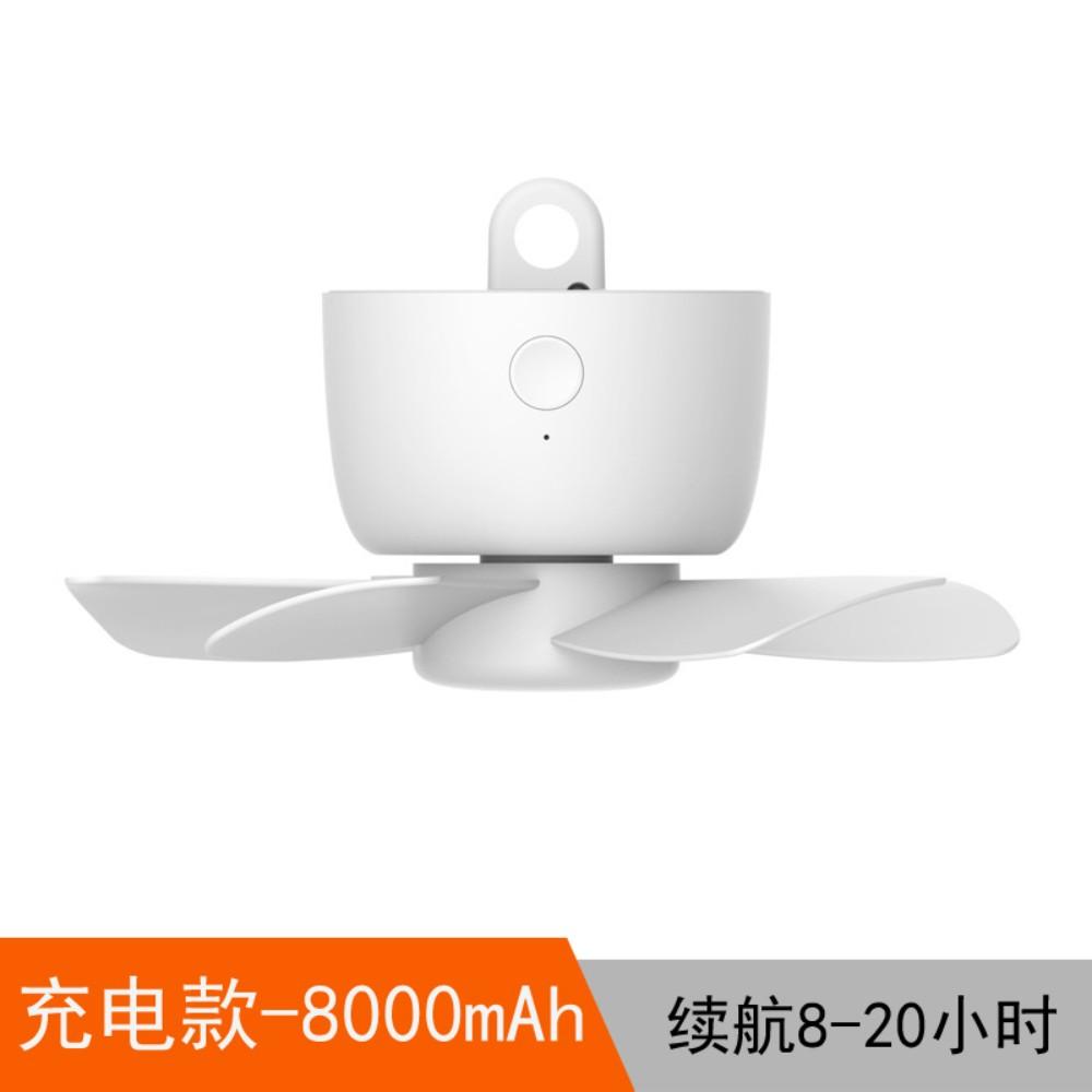 대륙의실수 캠핑선풍기 타프팬 Fan, 충전 모델 (8000mAh)-흰색