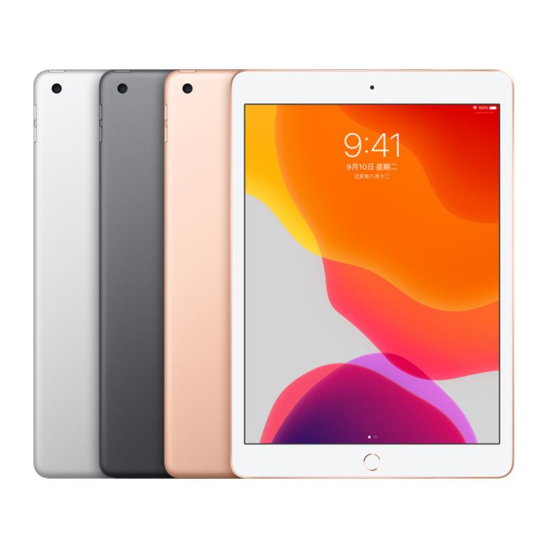 Apple Apple 새로운 iPadwifi 버전 2019 새로운 iPad10.2 태블릿 PC 2019 iPad7 세대, 19 iPads / 10.2 인치 [National Bank] 실버 + 패키지 3, 와이파이 + 32GB