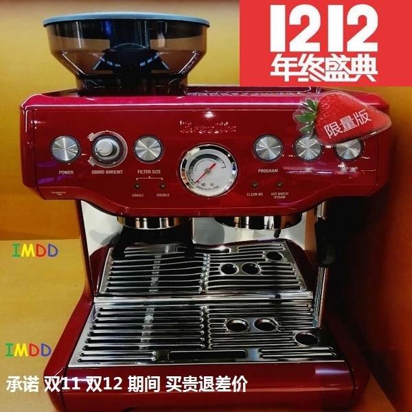 커피메이커 breville커피머신 bes870/920/980스마트 반자동, T10-은색 870()