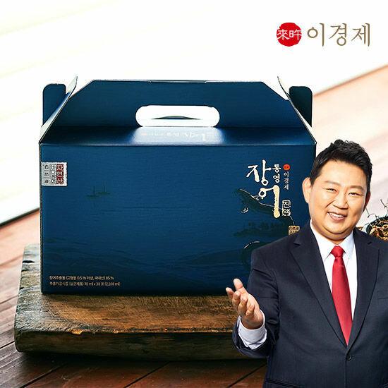 [이경제] 통영 장어 진액 120포  단품  단품김오곤의 통영장어 진액 액기스 즙  80ml  60개순우리 민물장어  1box