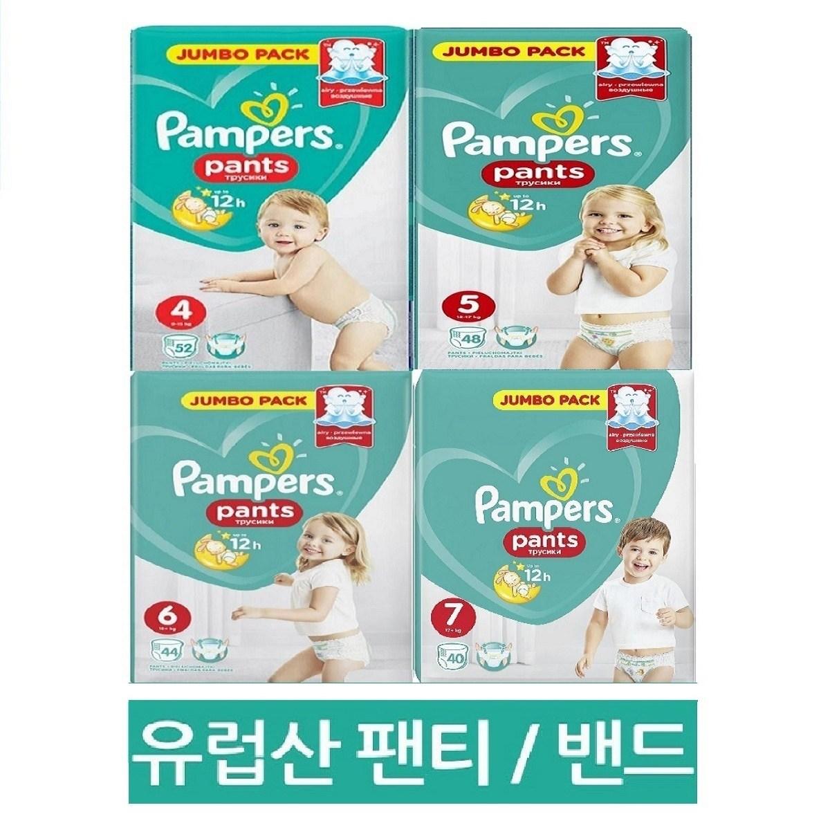 팸퍼스 베이비드라이 팬티4~7단계 파우더향 팬티형 기저귀, 6단계
