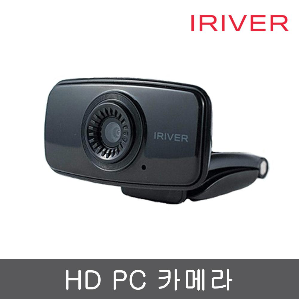 아이리버 IPC-HD01 1600만 화상카메라