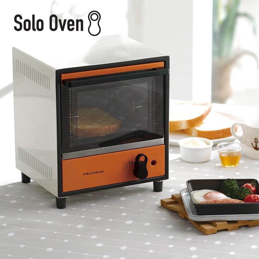 레꼴뜨 솔로 오븐 토스터 RSO-1 샌드위치 토스트기, 오렌지