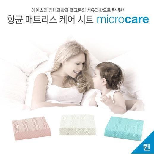 에이스침대 매트리스커버 마이크로케어 퀸사이즈/LQ, 핑크