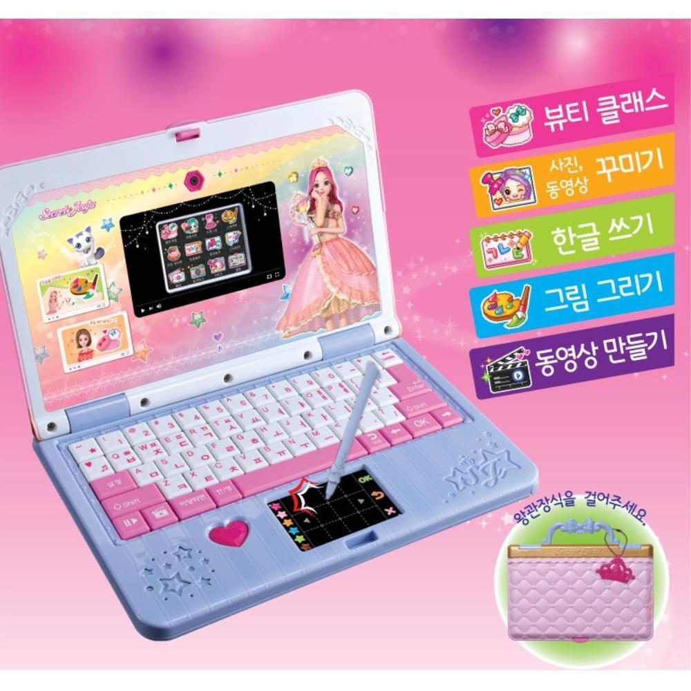 시크릿쥬쥬 5살여아 노트북 꾸미기 장난감 분홍색 멜로디 7살 7세 캐릭터