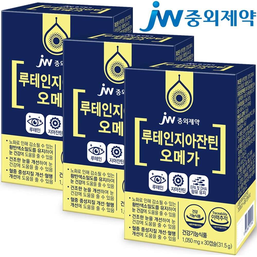 JW중외제약 루테인 지아잔틴 오메가3 총3박스 총1050mgx90캡슐 EPA DHA 함유유지 루테인 지아잔틴 오메가 오메가-3 눈영양제 눈건강, 30캡슐, 3개