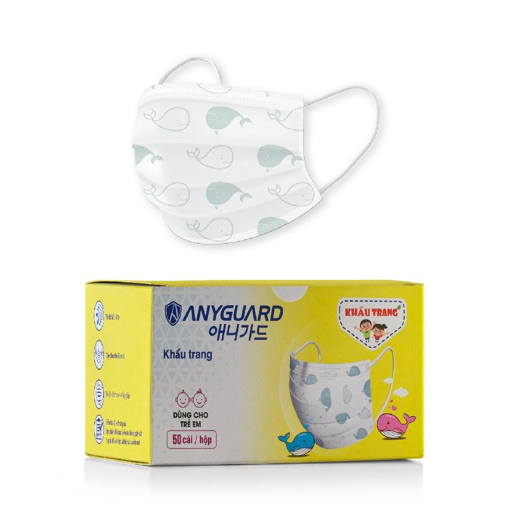 애니가드 어린이 고래 마스크 50매 유아용 소아용 소형 초소형 KC인증, 1박스
