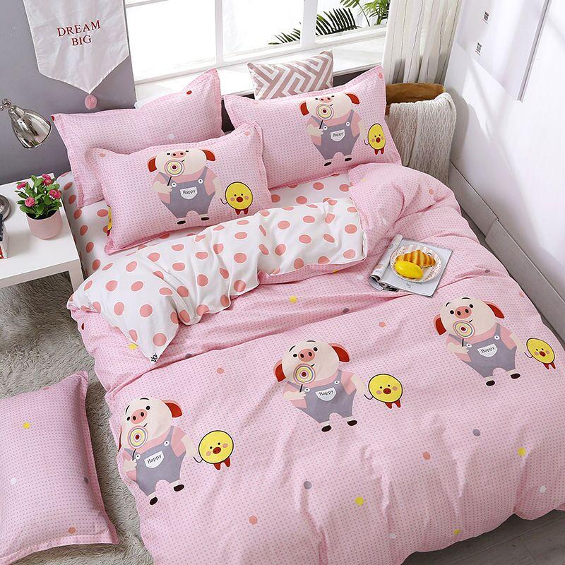 이불커버 싱글 침대 4세트 학생 침실 쓰리피스 싱글더블 침대커버 사종 세트, 기본