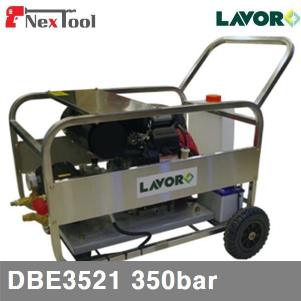 (화물)LAVOR N101144 엔진형 고압세척기-HONDA 엔진 DBE3521 350bar 320bar (1EA)