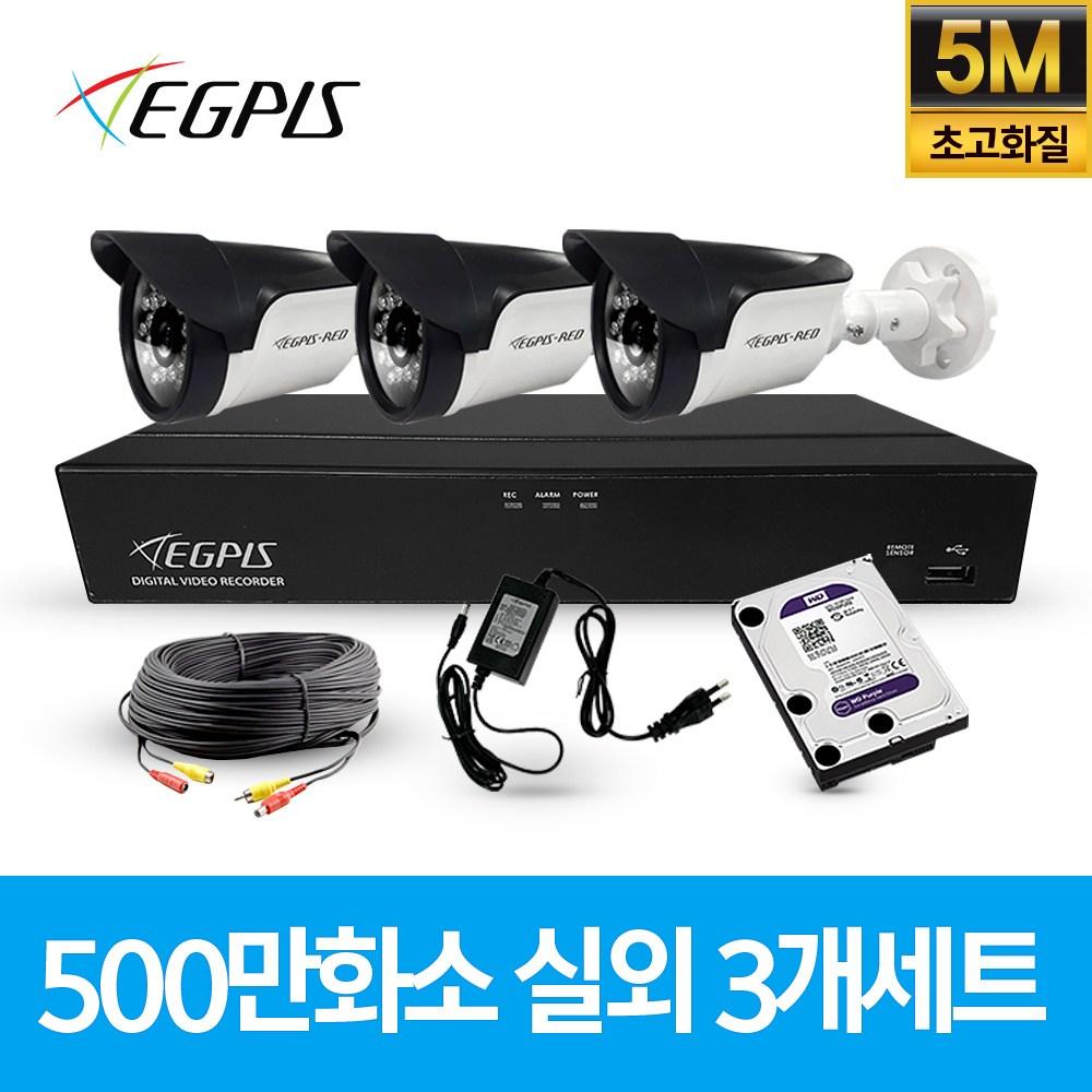 이지피스 500만화소 4채널 가정용 CCTV 국산 카메라 실외용 세트 패키지 실내외겸용, 실외3대+AHD케이블30m+아답터포함