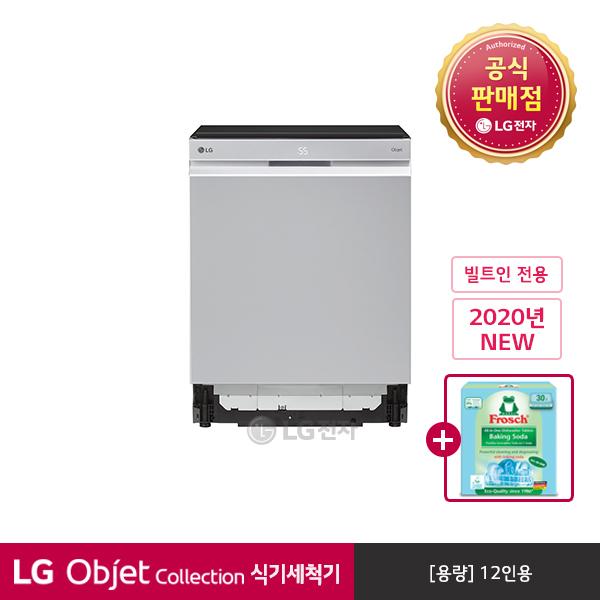LG전자 LG 오브제컬렉션 식기세척기 DUBJ2VA (빌트인전용), 없음