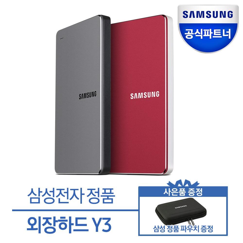 [삼성] 외장하드Y3-1TB, 스모키그레이, 1TB