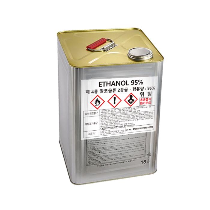 [아성켐] 에탄올 95% 18리터 소독용에탄올 에탄올대용량 소독용알코올 알코올 바로쓸수있는에탄올 (POP 1966331094)
