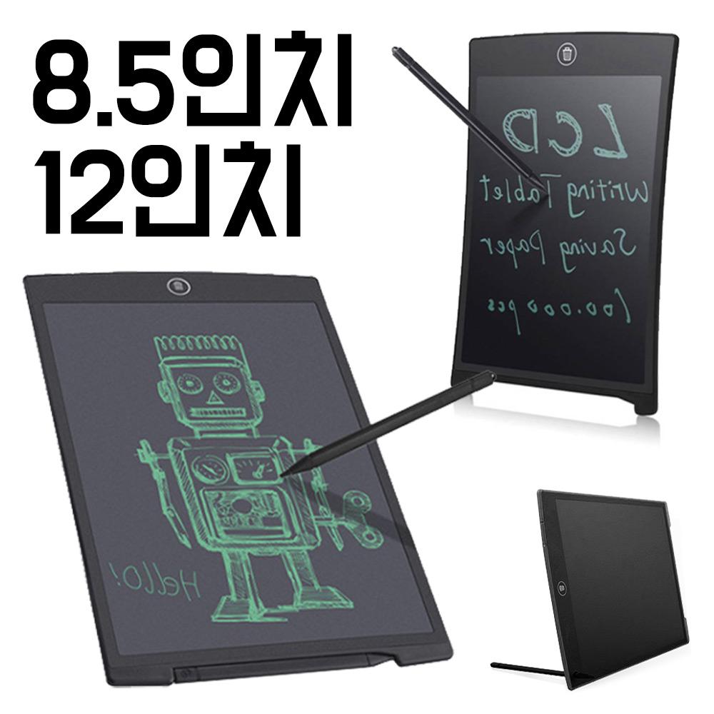 포니보니 LCD 전자노트 건전지 메모패드 8.5인치 12인치 칠판보드/게시판