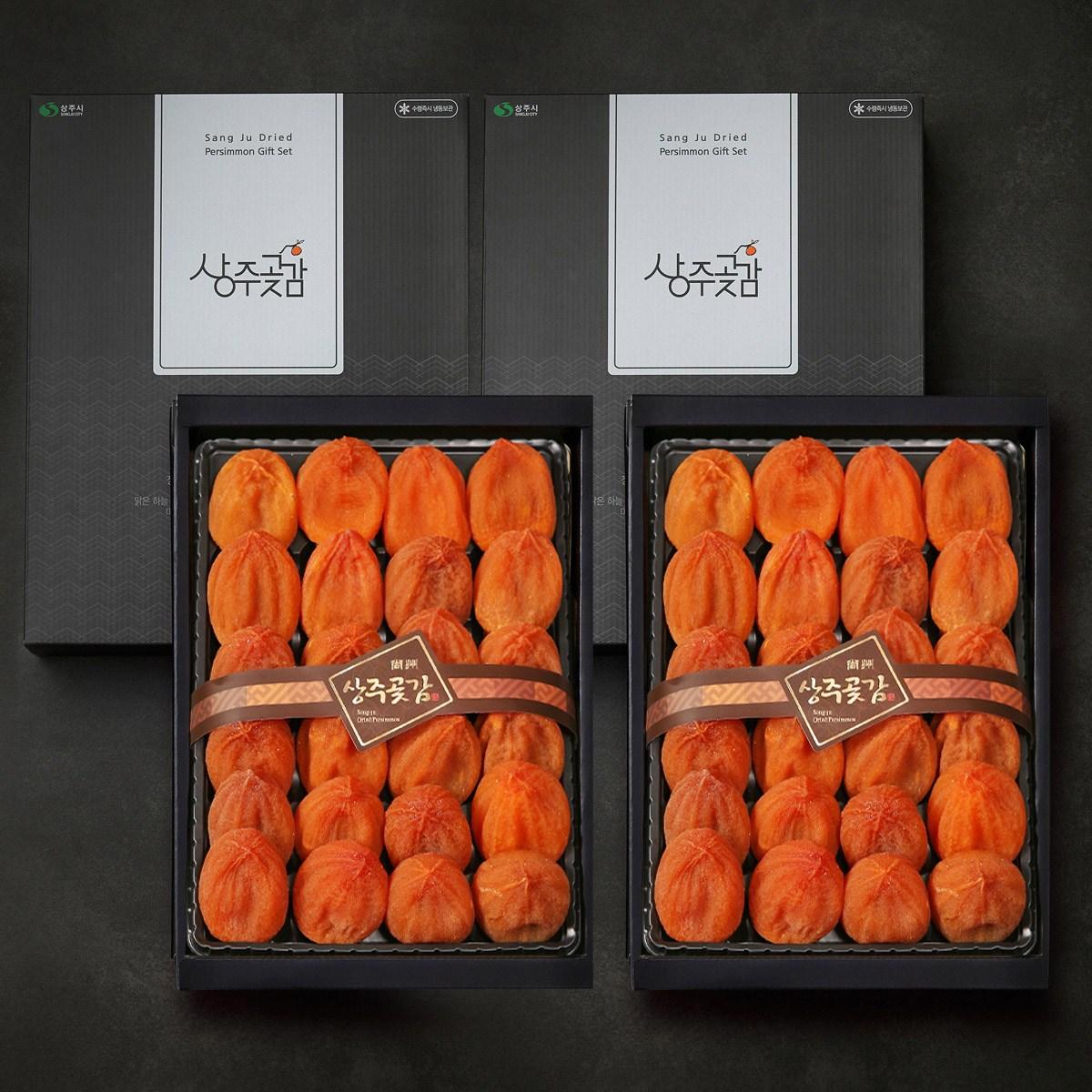 상주산지직송 [1+1곶감 선물세트]건시 곶감세트800g x2박스 보자기동봉, 800g, 2개