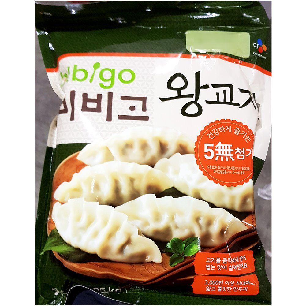 [오싸다]비비고 왕교자 만두 1.05kg X6개 즉석 식품 고기_*3*, 1
