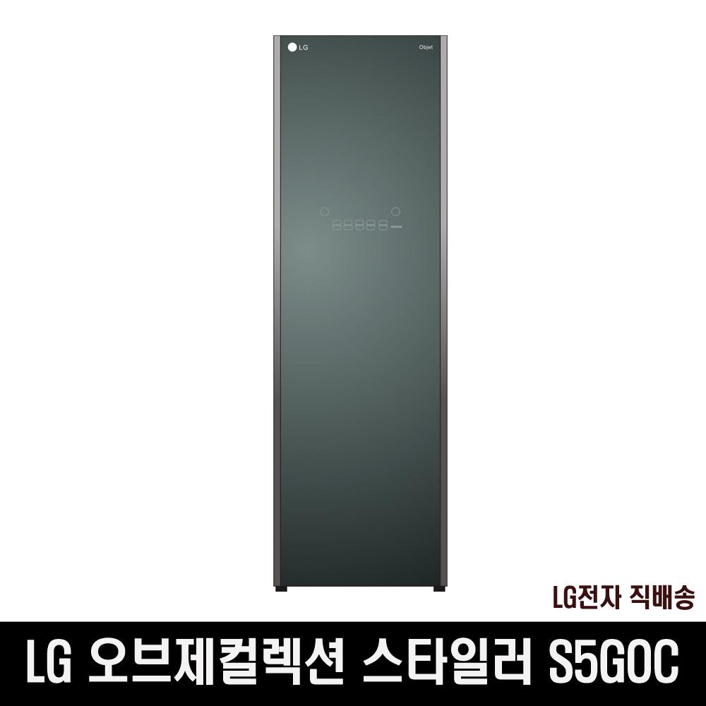 LG 오브제컬렉션 스타일러 S5GOC 미스트 그린 / LG직배송 (WON)