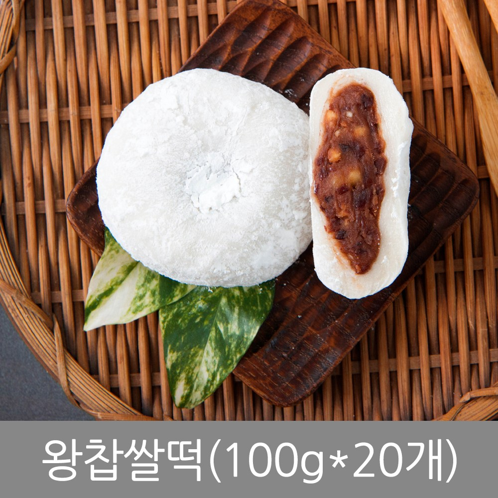 떡집닷컴 왕찹쌀떡, 100g, 20개