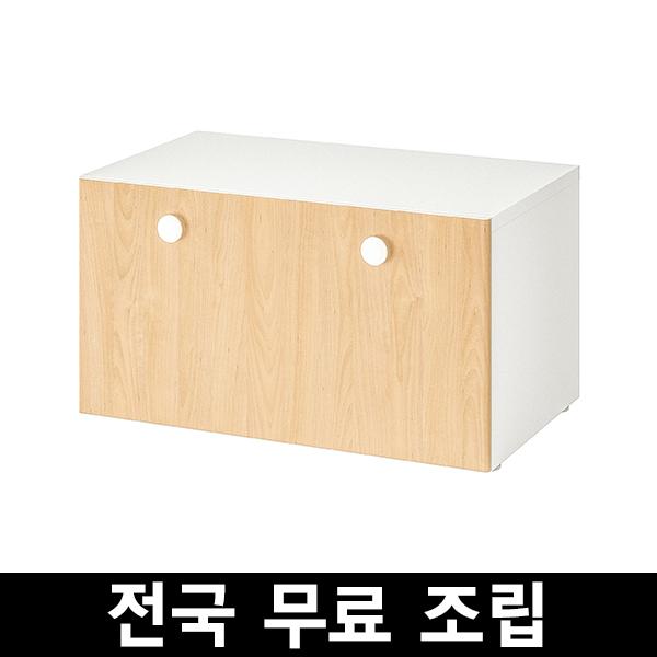 IKEA 이케아 스투바 자작나무수납벤치 전국 무료조립, 화이트