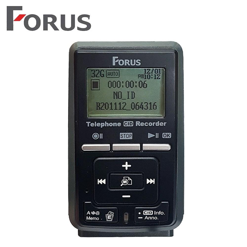 FORUS FSC-1000A 사무/회의용, FSC-1000 8G
