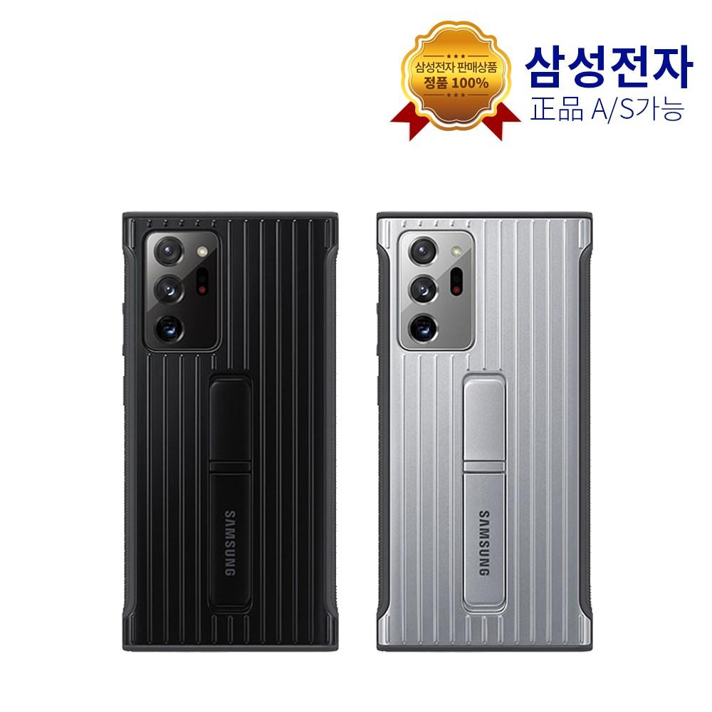 삼성 정품 갤럭시 노트 20 울트라 프로텍티브 스탠딩 커버