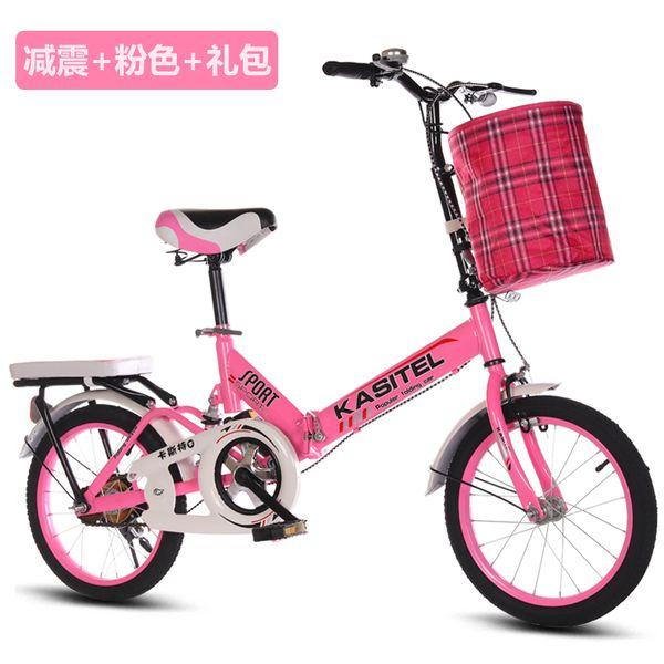 16인치 20인치 접이식 자전거 자이크 출퇴근용 폴딩, 블랙 × 20인치 (POP 5741282398)
