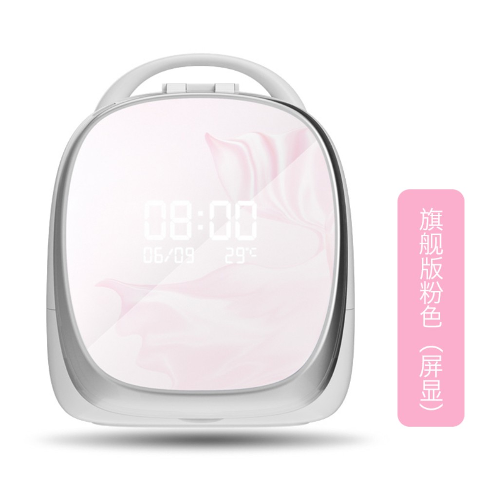 휴대용 스마트 화장대 화장품정리대 홈 탁상시계, 플래그십 핑크개